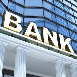 Банки Гаврилова Яма