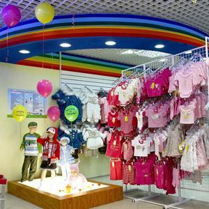 Детские магазины Гаврилова Яма