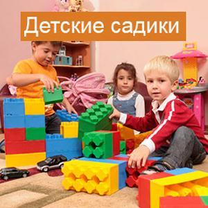 Детские сады Гаврилова Яма