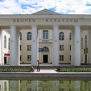 Дворцы и дома культуры Гаврилова Яма