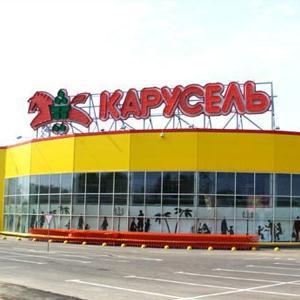 Гипермаркеты Гаврилова Яма
