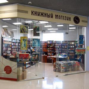 Книжные магазины Гаврилова Яма