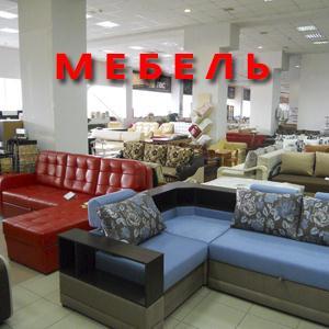 Магазины мебели Гаврилова Яма