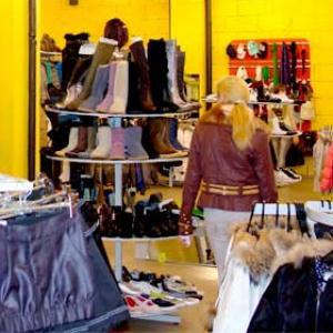 Магазины одежды и обуви Гаврилова Яма