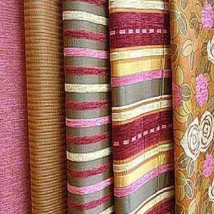 Магазины ткани Гаврилова Яма