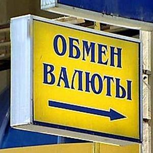 Обмен валют Гаврилова Яма