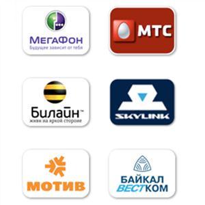 Операторы сотовой связи Гаврилова Яма