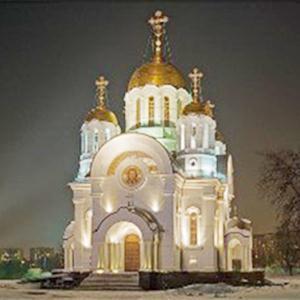 Религиозные учреждения Гаврилова Яма