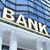 Банки в Гавриловом Яме