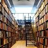 Библиотеки в Гавриловом Яме