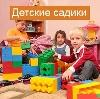 Детские сады в Гавриловом Яме