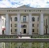 Дворцы и дома культуры в Гавриловом Яме