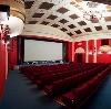 Кинотеатры в Гавриловом Яме