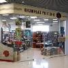 Книжные магазины в Гавриловом Яме