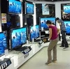 Магазины электроники в Гавриловом Яме