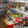 Магазины хозтоваров в Гавриловом Яме