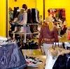 Магазины одежды и обуви в Гавриловом Яме