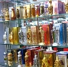 Парфюмерные магазины в Гавриловом Яме