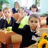 Школы в Гавриловом Яме