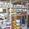 Строительные магазины в Гавриловом Яме