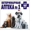 Ветеринарные аптеки в Гавриловом Яме