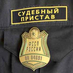 Судебные приставы Гаврилова Яма