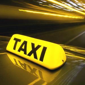 Такси Гаврилова Яма