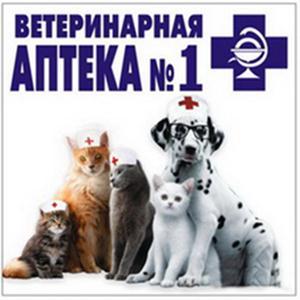 Ветеринарные аптеки Гаврилова Яма